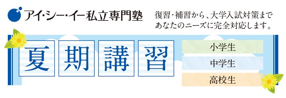 info_180530.jpg
